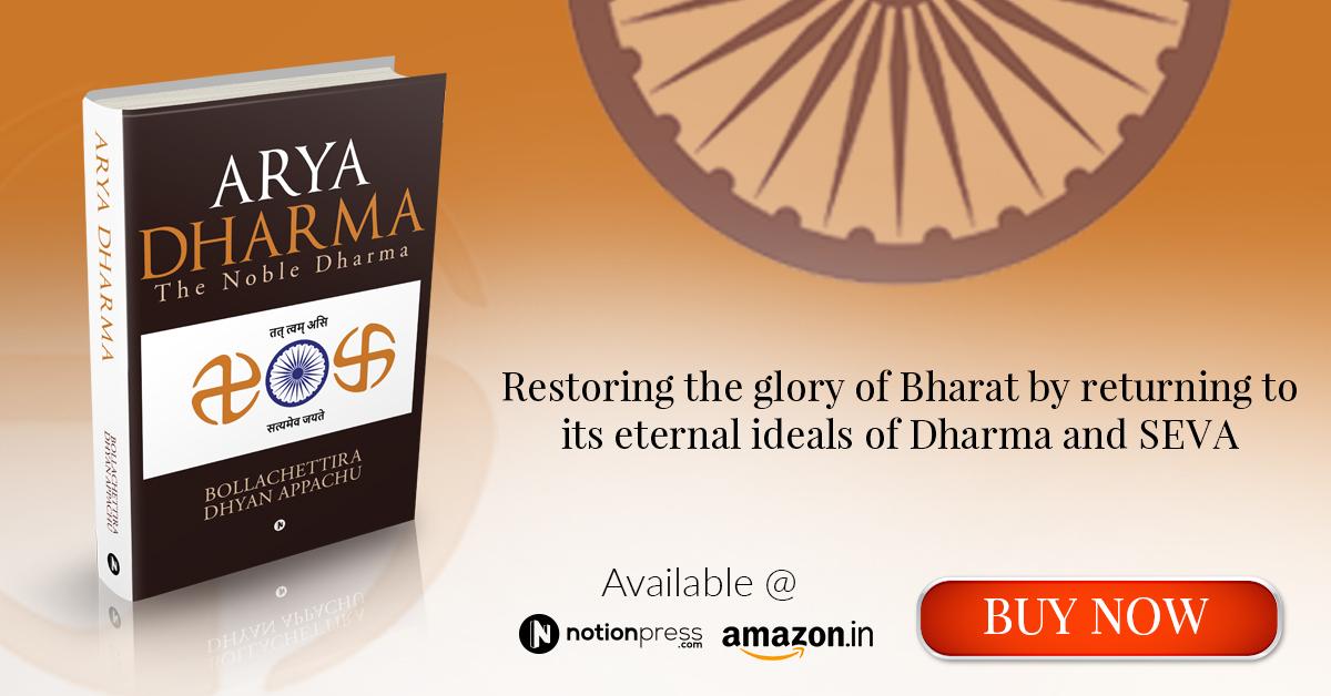 Arya Dharma Facebook Landscape